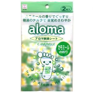 Kokubo Шлаковыводящий пластырь экстракт Ромашки (А)