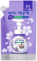 """LION Пенное мыло для рук """"Ai - Kekute"""" Аромат фиалки, с антибактериальным эффектом, зап.блок, 200 мл (А)"""