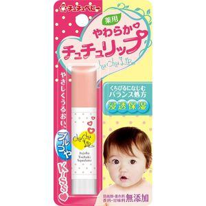 Jex Детский бальзам для губ с натуральными маслами и скваленом