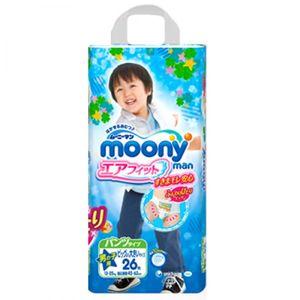 MOONY D. Трусики-подгузники 13-25кг. (26шт.) для мальчиков.