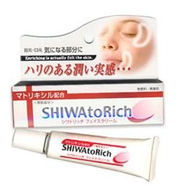 Hadariki  Крем вокруг глаз SHIWA to RICH против мелких морщин, 20гр.