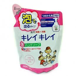 """LION Мыло-пенка для рук """"KireiKirei"""" с маслом лимона с фруктово-цитрусовым ароматом, М/У 200 мл."""