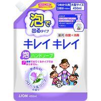 """Жидкое мыло для рук KireiKirei""""  цветочный аромат пакет 450 мл"""""""