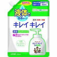 Kirei Kirei Противовирусное  мыло   с розмарином пакет 450 мл