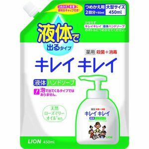 LION Kirei Kirei Жидкое мыло для рук с ароматом цитруса, запасной блок, 450 мл (А)