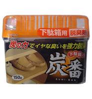 KOKUBO Дезодорант-поглотитель неприятных запахов, с древесным углём, для обувных шкафов, 150 г (А)