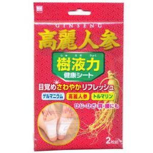 Kokubo   Шлаковыводящий пластырь , экстракт Женьшеня, 2 пластыря в упаковке