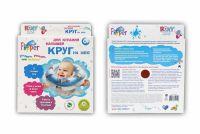 ROXY-KIDS Круг на шею для купания малышей с рождения Flipper, цвета в ассорт. (А)