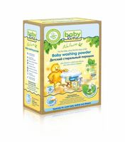 BABYLINE NATURE Детский стиральный порошок на основе натуральных ингредиентов. Концентрат 2.25 кг=9 кг=50 стирок (А)