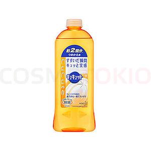 "LION Средство для мытья посуды ""Charmy V Quick"" c натуральными маслами, аромат апельсина, крышка 400мл/15"