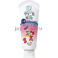LION Kid's  Детская зубная паста укрепляющая со вкусом клубники, тюбик 60гр.