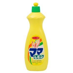 "LION Средство для мытья посуды ""Маmа Lemon"" с ароматом лимона, флакон, 800 мл. (А)"