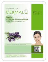 """DERMAL Косметическая маска с экстрактом коллагена и лечебных трав """"Целебные травы"""" 23гр."""