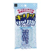 KOKUBO Массажная мочалка для тела, Kiritto Syari-Awa Body Towel, 24*100 см(А)