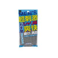 KOKUBO Массажная мочалка для тела, Gachi-Men Body Towel, 20*100 см(А)