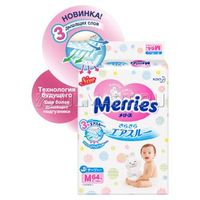 Merries подгузники для детей весом 6-11 кг (64 шт.)