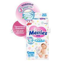Merries подгузники для детей весом 9-14 кг (54 шт.)
