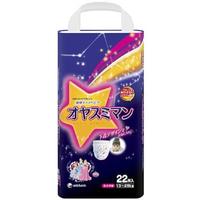 Подгузники-трусики moony D.  (ночные) для девочек, 13-25 кг.  22шт.