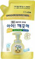 """LION Пенное мыло для рук """"Ai - Kekute""""  Sensitive д/чув кожи с антибактериальным эффектом, зап.блок, 200 мл (А)"""