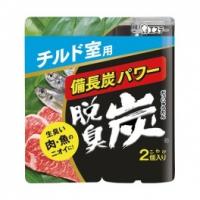 """ST Поглотитель запахов """"DASHU - TAN"""" для холодильных камер, 2 шт"""