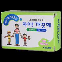 """LION Антибактериальное мыло """"Ai - Kekute"""" Лимонное масло, для всей семьи, 100 гр. (А)"""