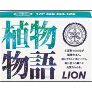 """LION Натуральное туалетное мыло """"HERB BLEND"""" на растительное компонентах, 90 гр"""