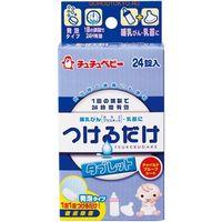 Jex Таблетки для стерилизации посуды, сосок для младенцев