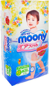 Трусики-подгузники Moony (Муни)  6-11кг (58  шт.)    D