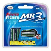 """Feather """"MR3 Neo""""  УНИВЕРСАЛЬНЫЕ запасные кассеты с тройным лезвием для станков Feather """"MR3 Neo"""" 9шт."""