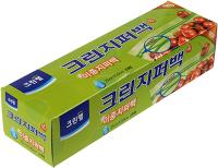 CLEANWRAP  Плотные полиэтиленовые пакеты на молнии 25см*30см, 20шт.